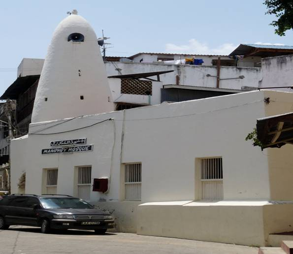 Mandhry Mosque